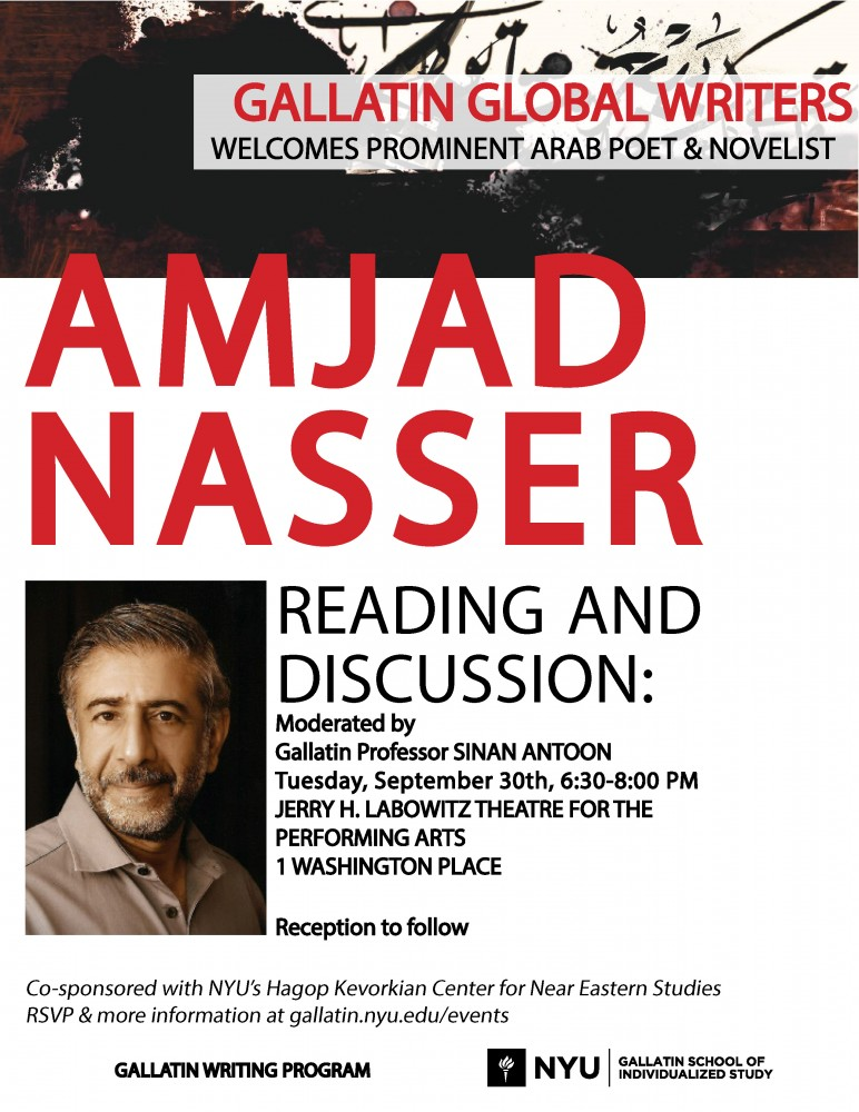 2014-2015_Fall_Global-Writers_Amjad-Nasser_Flyer