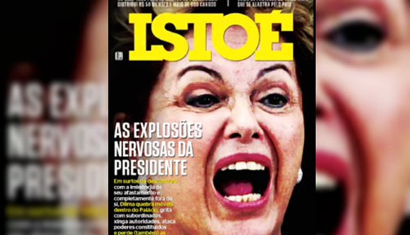 """Hysterical Dilma,"" by Tess Derby"